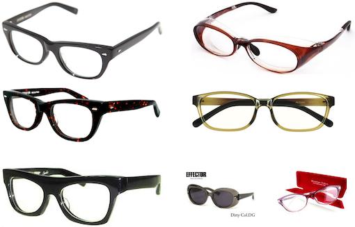 マツコの知らない世界で紹介された「メガネ」情報まとめ【プロが厳選】