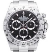 【ようこそ我が家へ】竹中直人 着用の腕時計のブランドは何!?