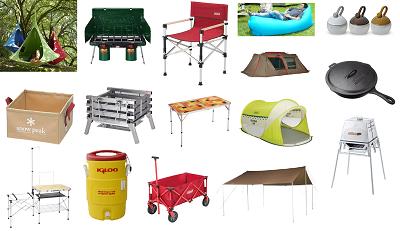 「とんねるずのみなさんのおかげでした」キャンプで使っていたテントやテーブル・グリル・チェア・クックウエアはこれ!!