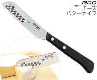 MACのモーニングナイフが買えるネットショップ