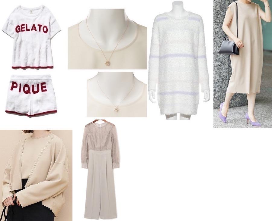 【グランメゾン東京】朝倉あき着用のファッションはこれ!ルームウェア アクセ等ブランド全話まとめ
