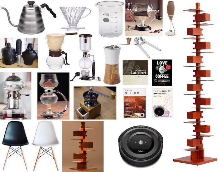 【俺の話は長い】ドラマで使用のコーヒー器具・家電・インテリア・小道具まとめ【2019年秋ドラマ】