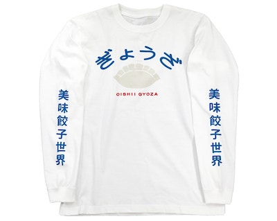SUZURIOISHII GYOZA ロングスリーブTシャツ