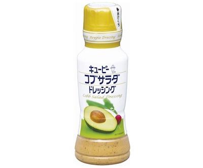 キューピーのコブサラダ・ドレッシング