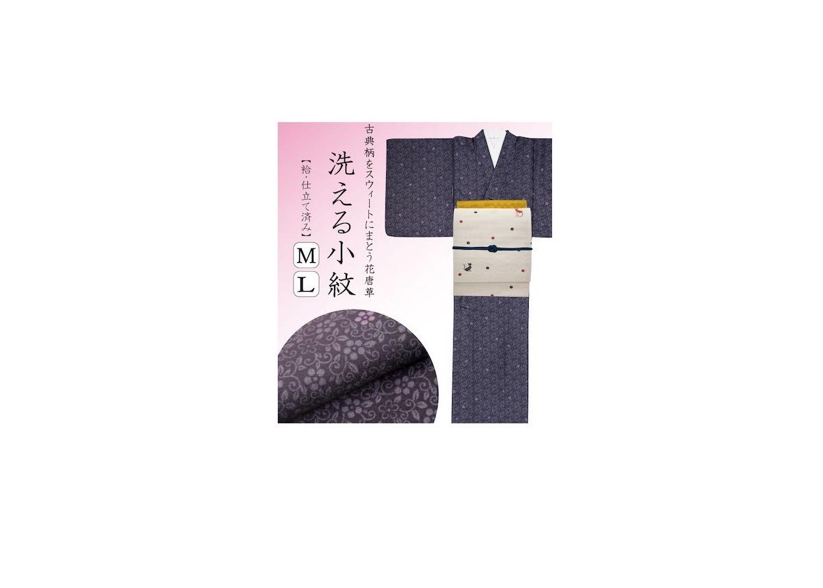 【隕石家族】松原智恵子のドラマ衣装まとめ!着物和服など(姑役)