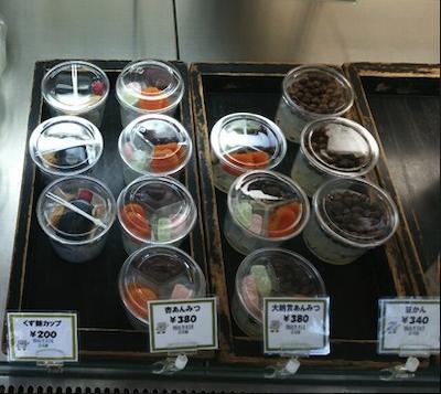 小久保商店 抹茶餡のあんみつ&豆かん