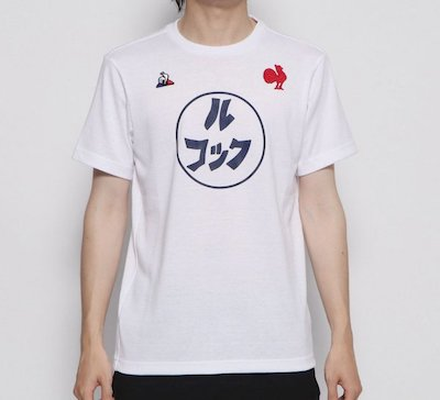 le coq sportif(ルコックスポルティフ) メンズ ラグビー 半袖シャツ FFRハンソデTシャツ