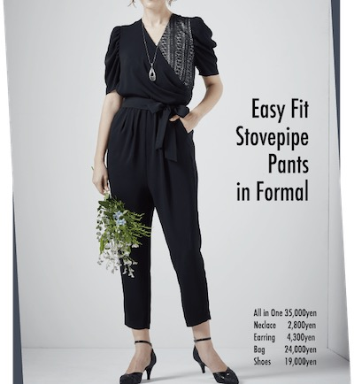 SHE'S PREFERENCE Easy Fit Stovepipe Pants