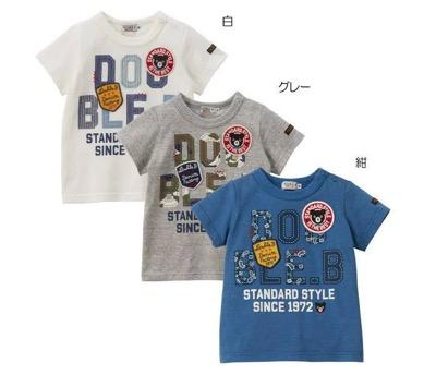 MIKI HOUSE(ミキハウス)ダブルB(DOUBLE.B) ロゴプリント柄半袖Tシャツ