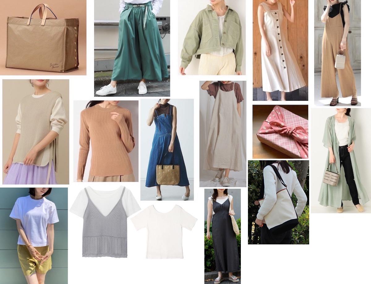 【私たちはどうかしている】浜辺美波の洋服 バッグ アクセ パンプス等ブランドを調査!(花岡七桜役の衣装)