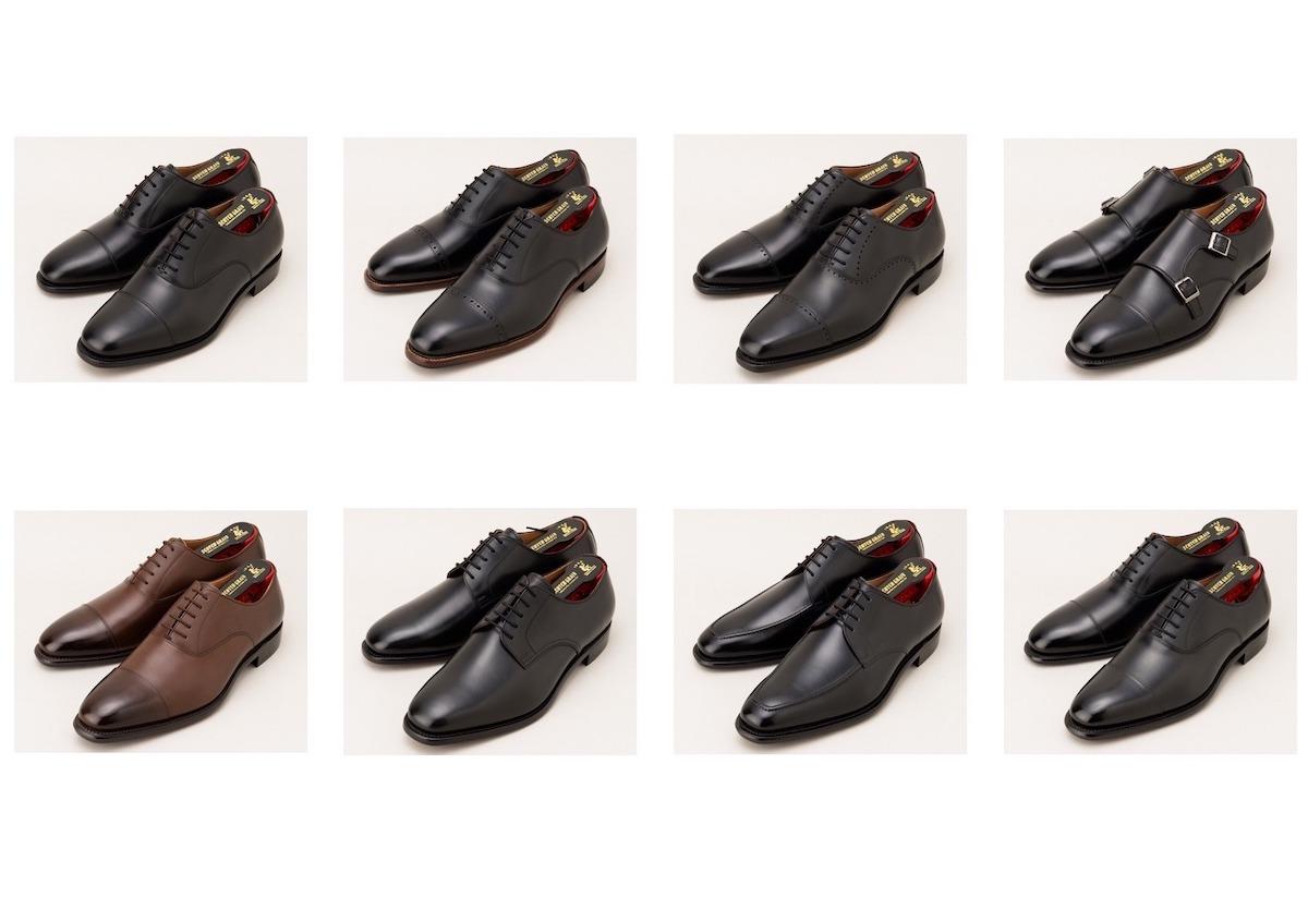 半沢直樹シーズン2で着用!革靴のブランドは?出演者7人の革靴を特定!【ネット通販情報あり】