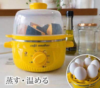 ゆで玉子名人 かんたん蒸し器 ゆで卵メーカー