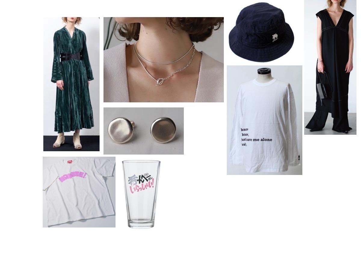 伊藤沙莉Instagramファッション&コスメ 洋服 バッグ アクセ 腕時計 メイク用品ブランドまとめ