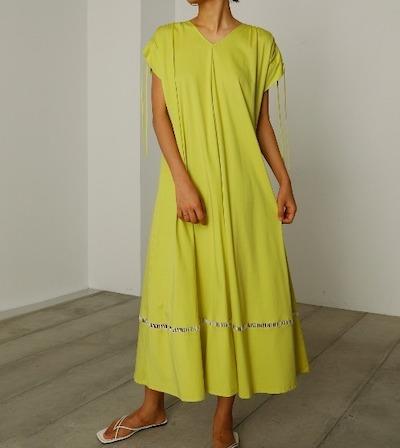 LE CIEL BLEUGather Shoulder Jersey Dress