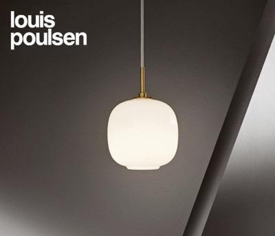 Louis Poulsen(ルイスポールセン) VL45 Radiohouse ラジオハウス ペンダントライト