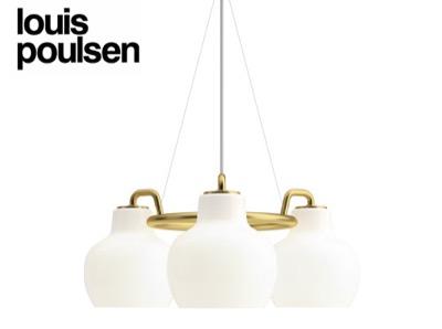 Louis Poulsen(ルイスポールセン)VL Ring Crown 3 リングクラウン ペンダント 3灯 ペンダントライト