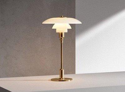 Louis Poulsen(ルイスポールセン) PH2/1 Table テーブルランプ