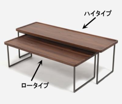 erba(エルバイタリア)センターテーブル 「パッソ」 ウォールナット