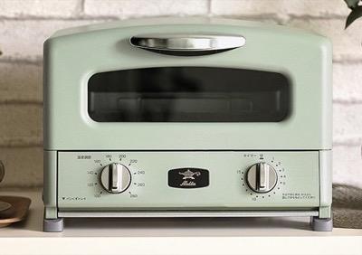 Aladdin(アラジン)オーブントースター グラファイトトースター グリル&トースター