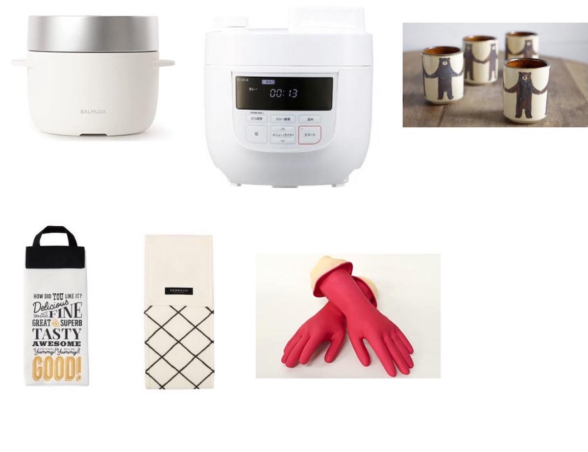 【逃げるは恥だが役に立つ2021年SP】インテリア家具家電キッチン用品雑貨まとめ!