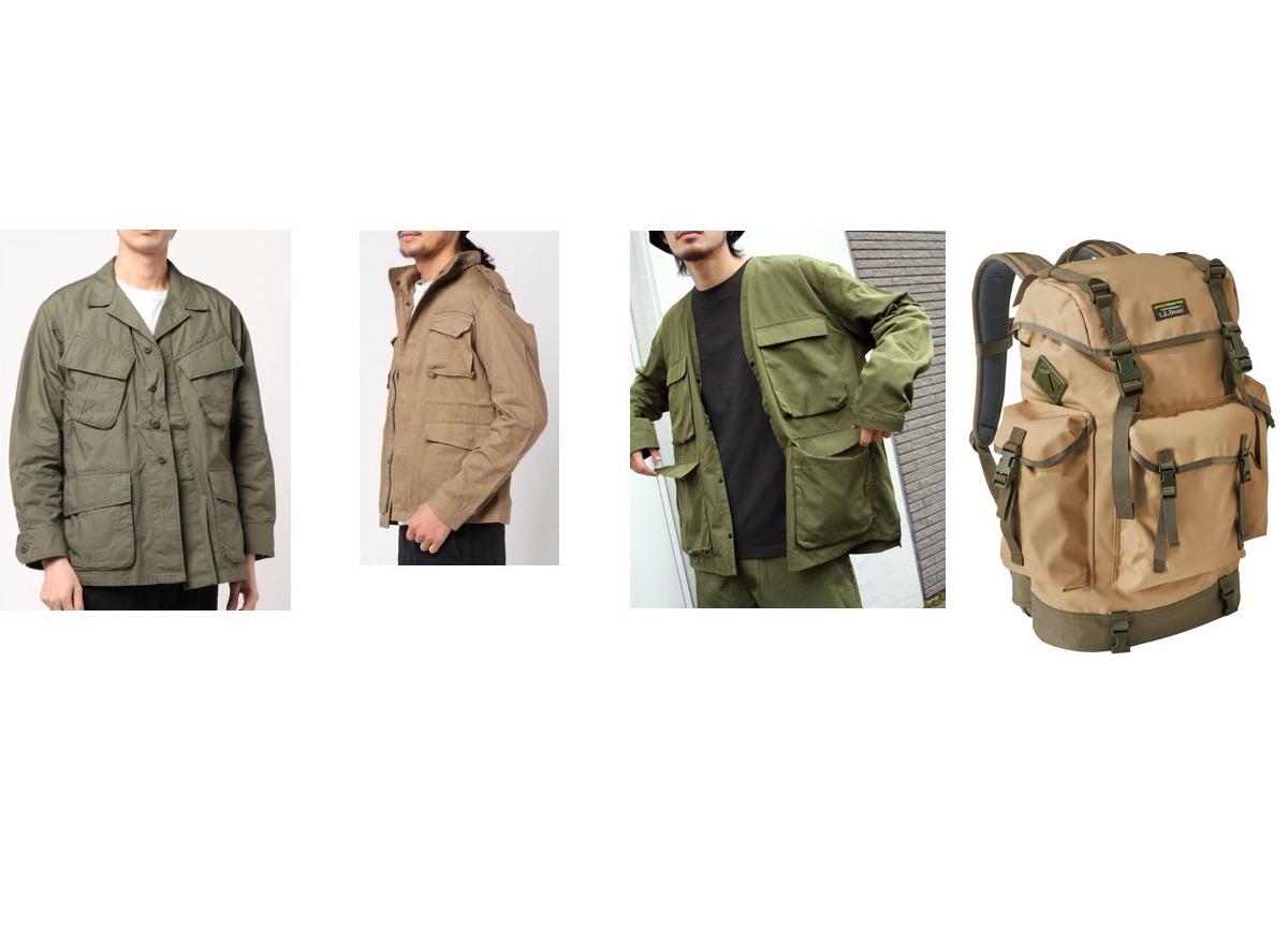 【青のSP(スクールポリス)】山田裕貴の洋服  ジャケット小物など特定!着用衣装 シーン別まとめ