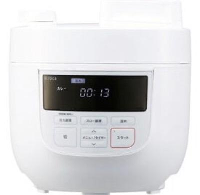 siroca(シロカ) 電気圧力鍋