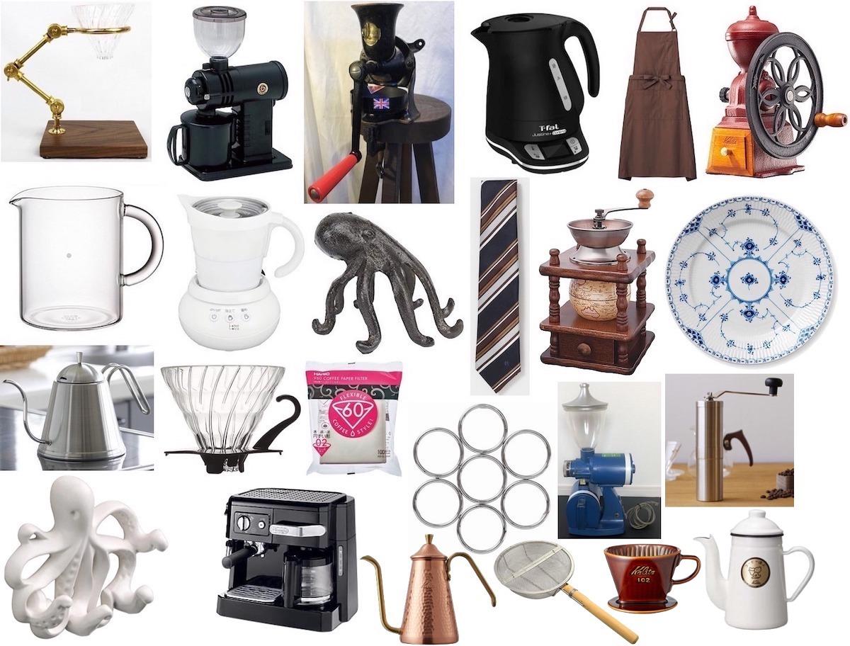 ドラマ「珈琲いかがでしょう」で使われているコーヒー器具・インテリア家具家電雑貨まとめ