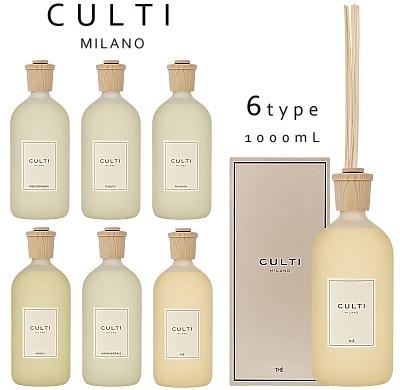 CULTI(クルティ) MEDITERRANEAディフューザー