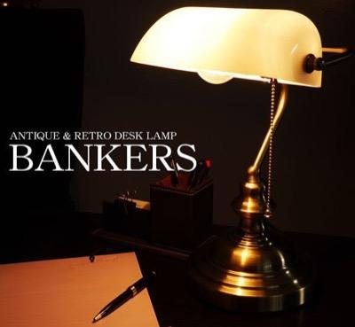 BANKERS LAMPド(バンカーズランプ)