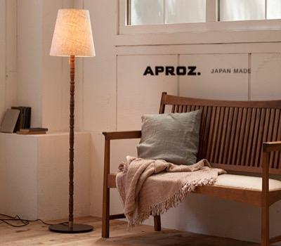 APROZ(アプロス) GRASP(グラスプ)ファブリックフロアライト