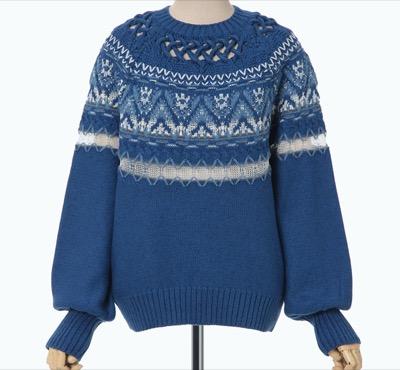 Mame Kurogouchi Cotton Nordic Knit Pullover