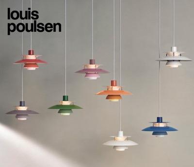 Louis Poulsen(ルイス・ポールセン)ペンダント照明 PH5
