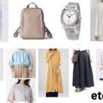 【#家族募集します】木村文乃のドラマ衣装シーン別まとめ!ももた れい役のファッションブランドを調査♪