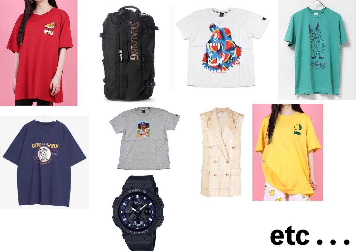 【ハコヅメ】永野芽郁のドラマ衣装シーン別まとめ!Tシャツ リュック バッグ等 かわい まい役のファッション♪