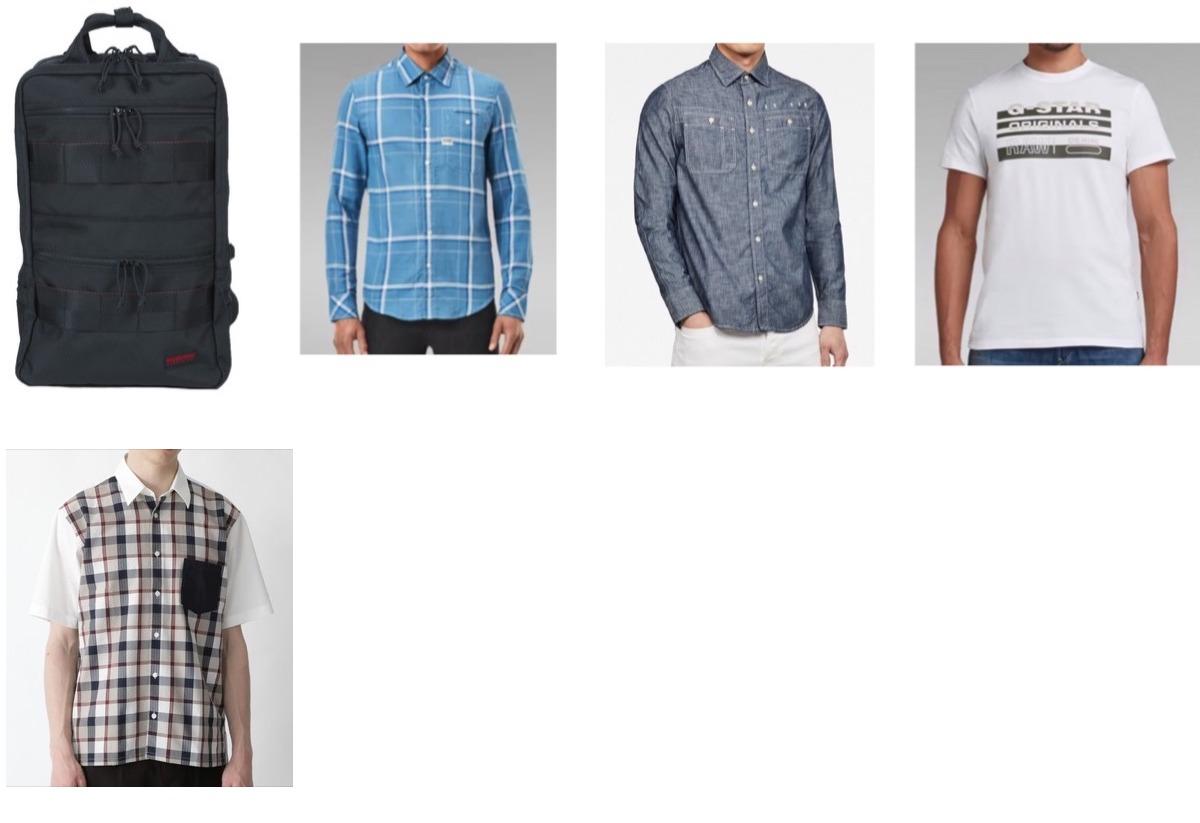 【#家族募集します】重岡大毅のドラマ衣装シーン別まとめ!Tシャツ パンツリュック等 ブランドを調査♪
